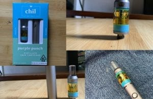 chil vape review