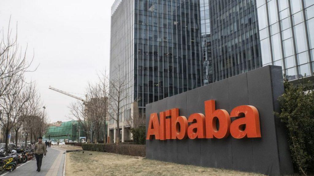 Alibaba_Group