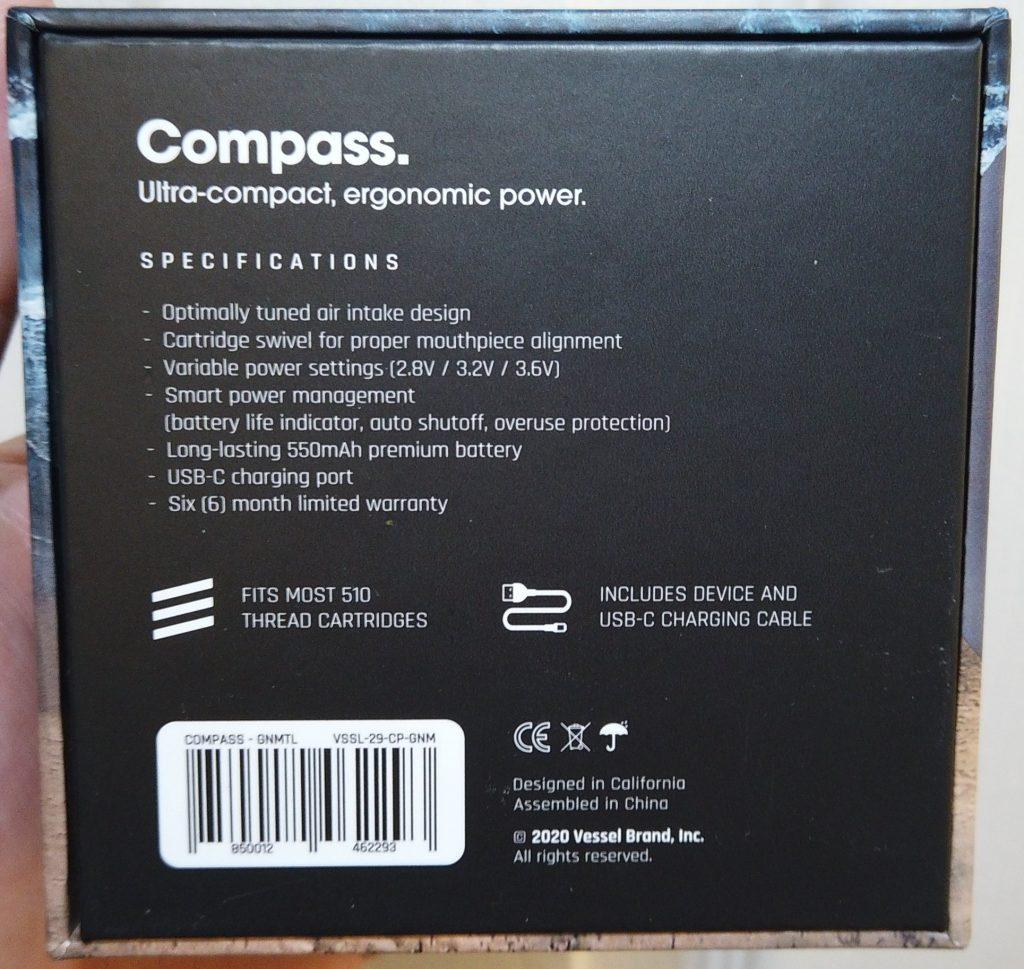 Vessel Compass box