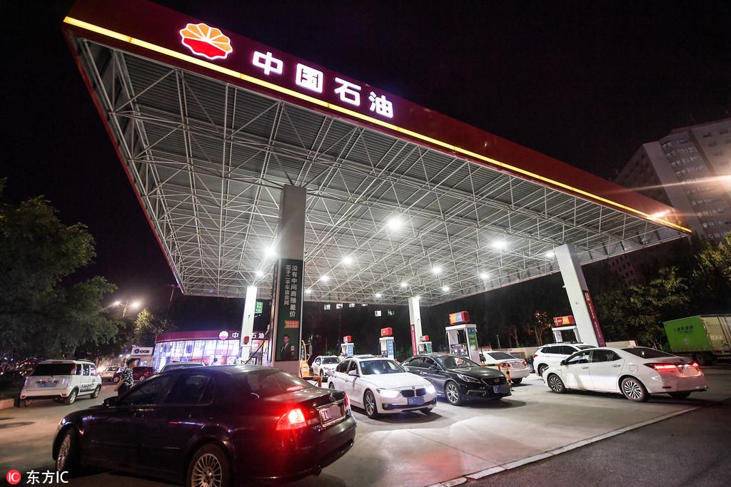 China_gas_station