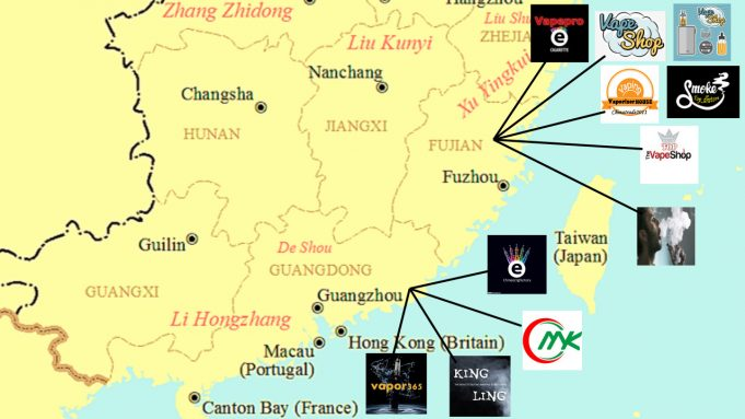 black_market_vape_China_map