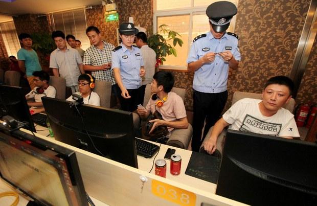 Internet_police_China