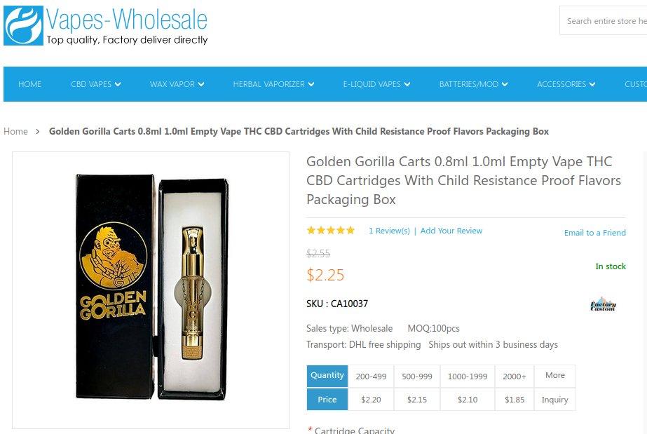 Golden-Gorilla-packaging-1